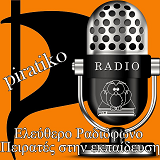 logo ραδιοφωνικού σταθμού Πειρατικό
