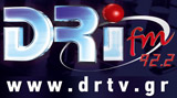 logo ραδιοφωνικού σταθμού DRI