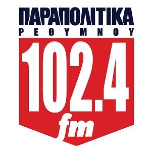logo ραδιοφωνικού σταθμού Παραπολιτικά Ρεθύμνου