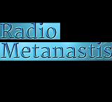 logo ραδιοφωνικού σταθμού Ράδιο Μετανάστης Germany
