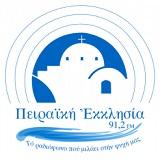 logo ραδιοφωνικού σταθμού Church of Piraeus