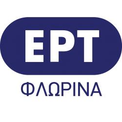 logo ραδιοφωνικού σταθμού ΕΡΤ Φλώρινας