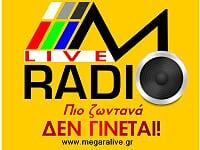 logo ραδιοφωνικού σταθμού megaralive