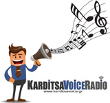 logo ραδιοφωνικού σταθμού KarditsaVoice Radio