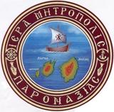 logo ραδιοφωνικού σταθμού Ι.Μ. Παροναξίας