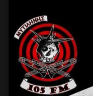 logo ραδιοφωνικού σταθμού Ραδιόφωνο Μυτιλήνης