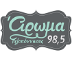 logo ραδιοφωνικού σταθμού Άρωμα