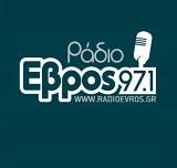 logo ραδιοφωνικού σταθμού Ράδιο Έβρος