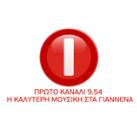 logo ραδιοφωνικού σταθμού Ιωάννινα Πρώτο Κανάλι