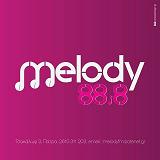 logo ραδιοφωνικού σταθμού Melody