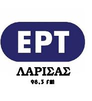 logo ραδιοφωνικού σταθμού ΕΡΤ Λάρισας
