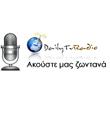 logo ραδιοφωνικού σταθμού Dailytv Radio