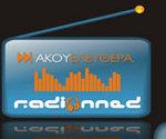 logo ραδιοφωνικού σταθμού Yoo Radio