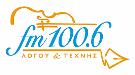 logo ραδιοφωνικού σταθμού FM 100.6 Δημοτικό Ραδιόφωνο Θεσσαλονίκης