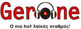 logo ραδιοφωνικού σταθμού RADIO GERONE