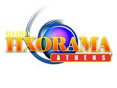 logo ραδιοφωνικού σταθμού Ράδιο Hχόραμα