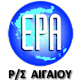 logo ραδιοφωνικού σταθμού E.ΡΑ. Αιγαίου