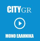 logo ραδιοφωνικού σταθμού City Greek Music
