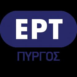 logo ραδιοφωνικού σταθμού ΕΡΤ Πύργου