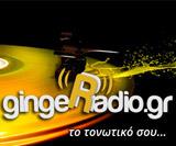 logo ραδιοφωνικού σταθμού gingeRadio