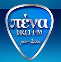 logo ραδιοφωνικού σταθμού Πένα