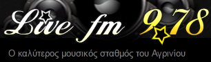 logo ραδιοφωνικού σταθμού Live fm Radio