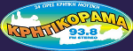 logo ραδιοφωνικού σταθμού Κρητικόραμα FM