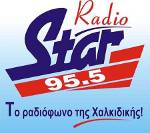 logo ραδιοφωνικού σταθμού Radio Star