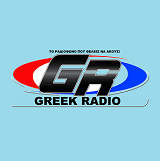 logo ραδιοφωνικού σταθμού Greek Radio - Κρητικά