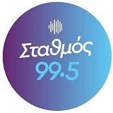 logo ραδιοφωνικού σταθμού Σταθμός