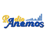 logo ραδιοφωνικού σταθμού Ράδιο Άνεμος