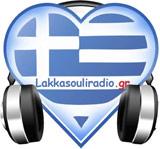 logo ραδιοφωνικού σταθμού Λάκκα Σούλι Radio
