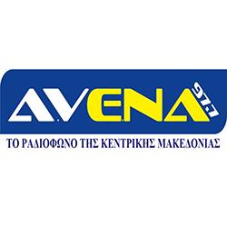 logo ραδιοφωνικού σταθμού Avena