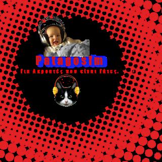 logo ραδιοφωνικού σταθμού Πάταγος FM