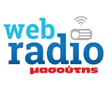 logo ραδιοφωνικού σταθμού Μασούτης Web Radio