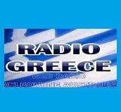 logo ραδιοφωνικού σταθμού Radio Greece Melbourne