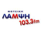 logo ραδιοφωνικού σταθμού Μουσική λάμψη