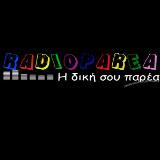 logo ραδιοφωνικού σταθμού Radioparea
