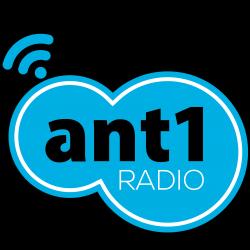 logo ραδιοφωνικού σταθμού AΝΤ1 Radio