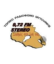 logo ραδιοφωνικού σταθμού Stereo FM