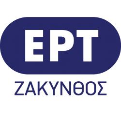 logo ραδιοφωνικού σταθμού ΕΡΤ Ζακύνθου