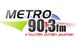 logo ραδιοφωνικού σταθμού Μετρό