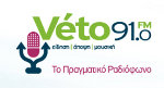 logo ραδιοφωνικού σταθμού Veto