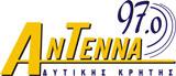 logo ραδιοφωνικού σταθμού Αντέννα Δυτ. Κρήτης