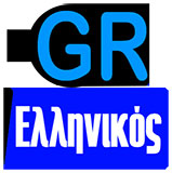 logo ραδιοφωνικού σταθμού Radio1 ELLINIKOS