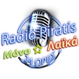 logo ραδιοφωνικού σταθμού RADIO PIRATIS