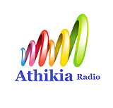 logo ραδιοφωνικού σταθμού Αθίκια Ράδιο