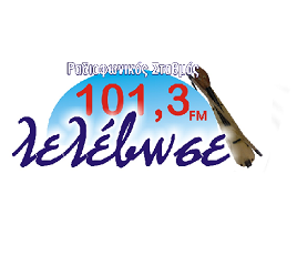 logo ραδιοφωνικού σταθμού Λελεβωσε