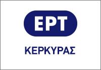 logo ραδιοφωνικού σταθμού ΕΡΤ Κέρκυρας