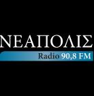 logo ραδιοφωνικού σταθμού Ράδιο Νεάπολις